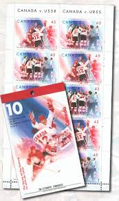 Canada Post issued a commemorative stamp for the 30th anniversary of this series. A set of 10 stamps showing two of the highlights of the series.