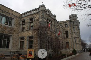 The Mint facility in Ottawa, Ont.