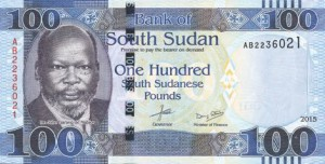 The new SSP100 banknote was updated to bear the signature of current Governor Kornelio Koriom Mayik.