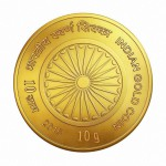 The other gold coin, this weighing 10 grams, features the Ashok Chakra.
