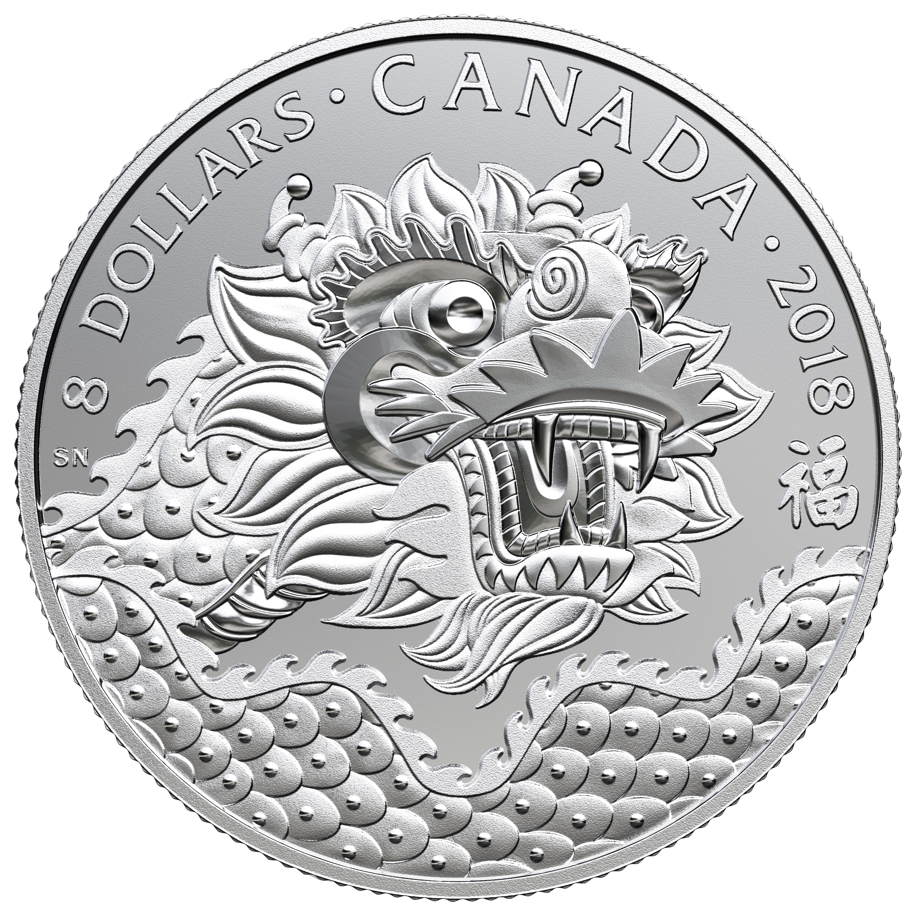 2018 8 fine silver coin dragon luck reverse canadian coin news 1927 Coins Argentina 2018 8 fine silver coin dragon luck reverse